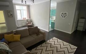 3-комнатная квартира, 92 м², 4/8 этаж, Кайыма Мухамедханова за ~ 30.3 млн 〒 в Нур-Султане (Астана)