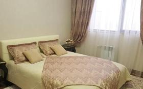 1-комнатная квартира, 37 м² посуточно, Сыганак 18/1 за 8 000 〒 в Нур-Султане (Астана)