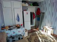 1-комнатная квартира, 25 м², 3/5 этаж