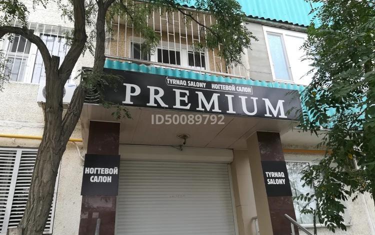 Офис площадью 100 м², 11-й мкр, 11 мкр 28 за 300 000 〒 в Актау, 11-й мкр