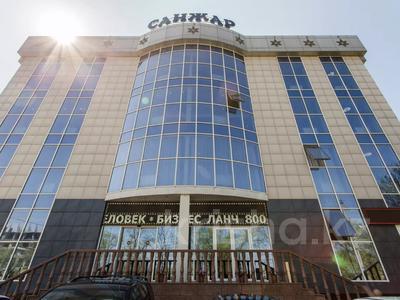 Магазин площадью 320 м², мкр Шанырак-1, Утемисова 67 за 3 500 〒 в Алматы, Алатауский р-н