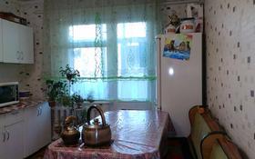 2-комнатная квартира, 50 м², 4/5 этаж, Рыскулова 91 за 10 млн 〒 в Талгаре