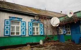 3-комнатный дом, 89 м², 10 сот., Гагарина 70 за 4 млн 〒 в Федоровка