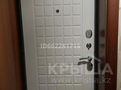 2-комнатная квартира, 43.6 м², 5/5 этаж помесячно, Абая 27 за 55 000 〒 в Сарани — фото 5
