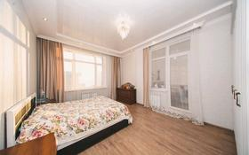 3-комнатная квартира, 112 м², 13/15 этаж, Керей и Жанибек хандар 14/2 за 58 млн 〒 в Нур-Султане (Астана), Есиль р-н