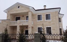 7-комнатный дом, 486 м², 20 сот., Депутатский посёлок за 388 млн 〒 в Нур-Султане (Астана)
