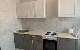1-комнатная квартира, 45 м² помесячно, Коргалжынское шоссе 17 за 110 000 〒 в Нур-Султане (Астана)