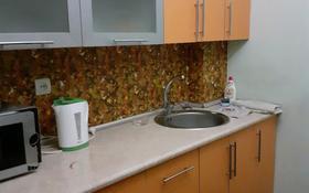 1-комнатная квартира, 40 м², 1/5 этаж посуточно, мкр Айнабулак-4 168 за 7 000 〒 в Алматы, Жетысуский р-н