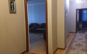 3-комнатная квартира, 130 м², 8/10 этаж помесячно, Сатпаева 33 — Курмангазы за 300 000 〒 в Атырау