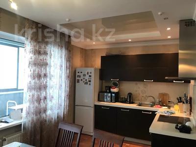 3-комнатная квартира, 123 м², 13/19 этаж, Альфараби 76 — Ходжанова за 57.4 млн 〒 в Алматы, Бостандыкский р-н — фото 2