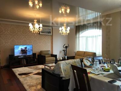 3-комнатная квартира, 123 м², 13/19 этаж, Альфараби 76 — Ходжанова за 57.4 млн 〒 в Алматы, Бостандыкский р-н — фото 4