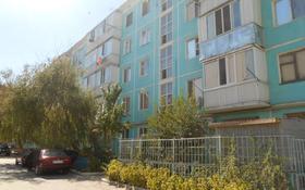 3-комнатная квартира, 56.7 м², 5/5 этаж, Микрорайон Шугыла 8 за ~ 5.3 млн 〒 в