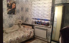 3-комнатный дом, 90 м², 4.8 сот., мкр Шанырак-1 15/1 — Ертаргын за 16.5 млн 〒 в Алматы, Алатауский р-н