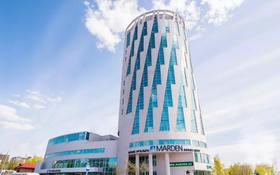 Офис площадью 98 м², Бейбитшилик 14 — Сейфуллина за 5 000 〒 в Нур-Султане (Астане), Сарыарка р-н