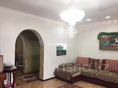 Магазин площадью 58 м², Найманбаева 47 — Некрасова за 20 млн 〒 в Семее — фото 5