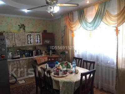 Магазин площадью 58 м², Найманбаева 47 — Некрасова за 20 млн 〒 в Семее — фото 6