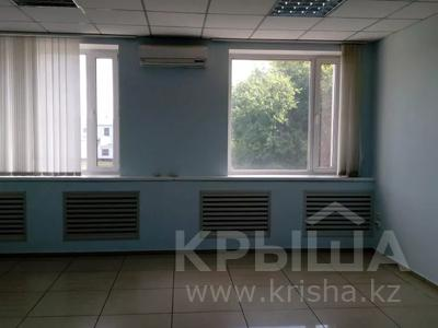 Офис площадью 330 м², Крупской за 2 000 〒 в Павлодаре — фото 2