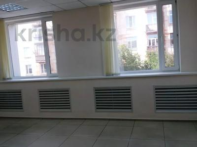 Офис площадью 330 м², Крупской за 2 000 〒 в Павлодаре — фото 5