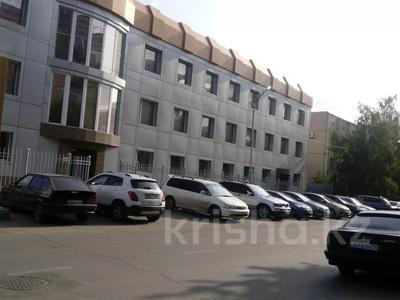Офис площадью 330 м², Крупской за 2 000 〒 в Павлодаре