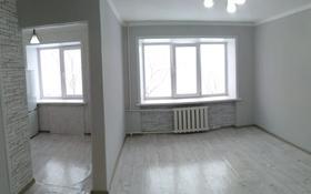 1-комнатная квартира, 32 м², 3/5 этаж, Казахстан 103 за 11 млн 〒 в Усть-Каменогорске