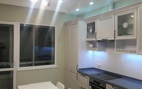 3-комнатная квартира, 81 м², 3/12 этаж, Тажибаевой 157 корп.7 за 65 млн 〒 в Алматы, Бостандыкский р-н