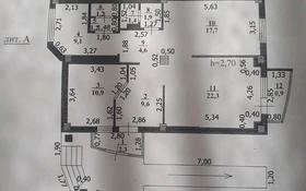 Помещение площадью 83.1 м², мкр Жана Орда за 40 млн 〒 в Уральске, мкр Жана Орда