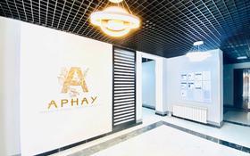 3-комнатная квартира, 90 м², 6/10 этаж, Е-356 6 за 31.5 млн 〒 в Нур-Султане (Астана), Есиль р-н