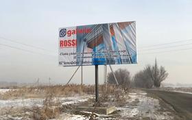 Действующий бизнес Пластиковые окна за 45 млн 〒 в