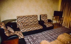 2-комнатная квартира, 65 м², 2/5 этаж посуточно, Абая 25 — Жумабаева за 15 000 〒 в Петропавловске