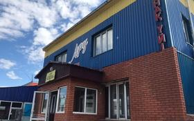 Здание, площадью 800 м², Жанажол 6/1 за 150 млн 〒 в Нур-Султане (Астана), р-н Байконур