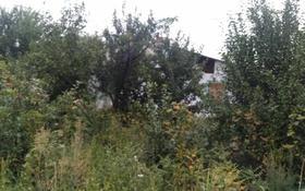 3-комнатный дом, 43.6 м², 16 сот., Панфилов за 8 млн 〒 в