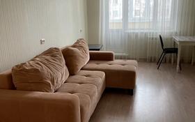 2-комнатная квартира, 50 м², 4/9 этаж помесячно, Назарбаева 24 за 100 000 〒 в Павлодаре