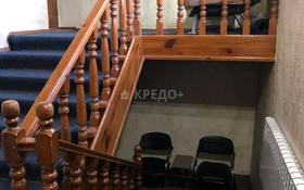 Здание, площадью 131 м², Чайжунусова 95 — Беспаева за 70 млн 〒 в Семее