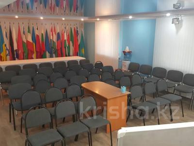 Офис площадью 54 м², Ермекова 60 за 3 500 〒 в Караганде, Казыбек би р-н — фото 8