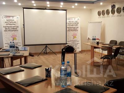 Офис площадью 54 м², Ермекова 60 за 3 500 〒 в Караганде, Казыбек би р-н — фото 3