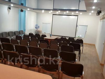 Офис площадью 54 м², Ермекова 60 за 3 500 〒 в Караганде, Казыбек би р-н