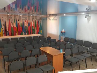 Офис площадью 54 м², Ермекова 60 за 3 500 〒 в Караганде, Казыбек би р-н — фото 5
