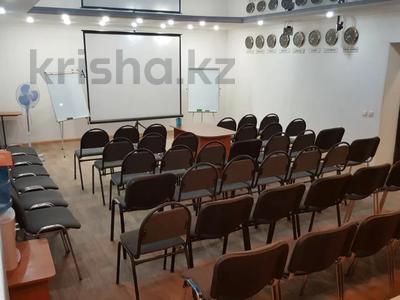 Офис площадью 54 м², Ермекова 60 за 3 500 〒 в Караганде, Казыбек би р-н — фото 6