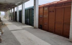 Промбаза 35 соток, Старый город, 41разьезд 20 за 170 млн 〒 в Актобе, Старый город