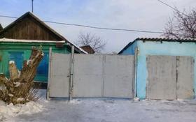 2-комнатный дом, 40 м², улица Шевченко 60 за 4.5 млн 〒 в Семее