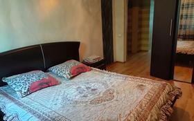 2-комнатная квартира, 54 м², 2/5 этаж посуточно, Орбита 1 9 — Волочаевская за 8 000 〒 в Караганде, Казыбек би р-н