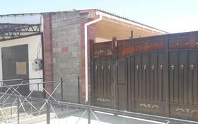 3-комнатный дом, 258 м², 10 сот., Тоган 6конечная. 5улица 13 за 20 млн 〒 в Туркестане