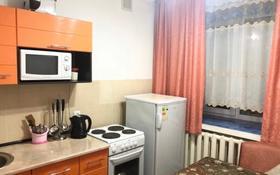 1-комнатная квартира, 25 м², 1/5 этаж посуточно, Маргулана 3 за 6 000 〒 в Экибастузе