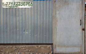 4-комнатный дом, 88 м², 3 сот., Улица Жамбула за 8 млн 〒 в Ленгере