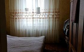 5-комнатный дом, 110 м², 1100 сот., Мерей 28 — Куницы за 18 млн 〒 в Кокшетау