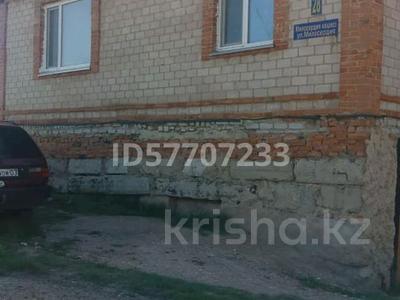 5-комнатный дом, 110 м², 1100 сот., Мерей 28 — Куницы за 18 млн 〒 в Кокшетау — фото 4
