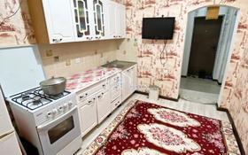 3-комнатная квартира, 76 м², 5/5 этаж, Мкр Сырдария 4А за 13.2 млн 〒 в