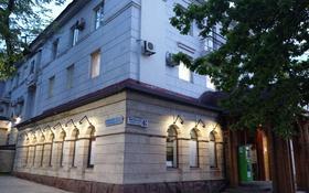 Действующий бизнес хостел за 4.4 млн 〒 в Алматы, Алмалинский р-н