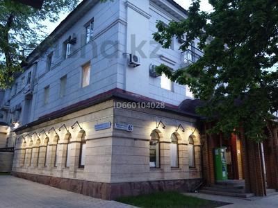 Действующий бизнес хостел за 5.2 млн 〒 в Алматы, Алмалинский р-н — фото 2