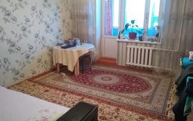 1-комнатная квартира, 37 м², 3/5 этаж, Каратал за ~ 12.2 млн 〒 в Талдыкоргане